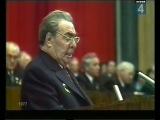 программа время 1977 года (60-летие революции)