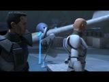 Звездные войны: Войны клонов 4 сезон 9 серия План несогласных
